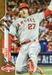 2020 Topps Update Mike Trout #U-4 Gold /2020