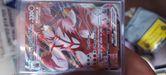 Single Strike Urshifu VMAX