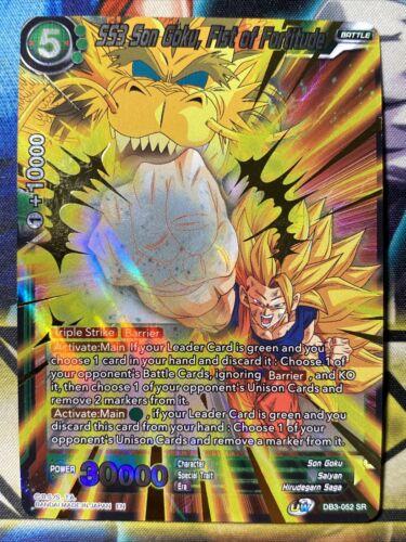 DUDE-EN054 Wiretap1st EditionUltra RareYuGiOh Trading Card Game TCG