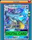 Kingdra GX 18/70 Dragon Majesty Ultra Rare DIGITAL CARD Pokemon PTCGO DNA GAMES