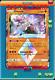 1x Diancie 74/131 Forbidden Light Pokemon TCG Online Digital Card