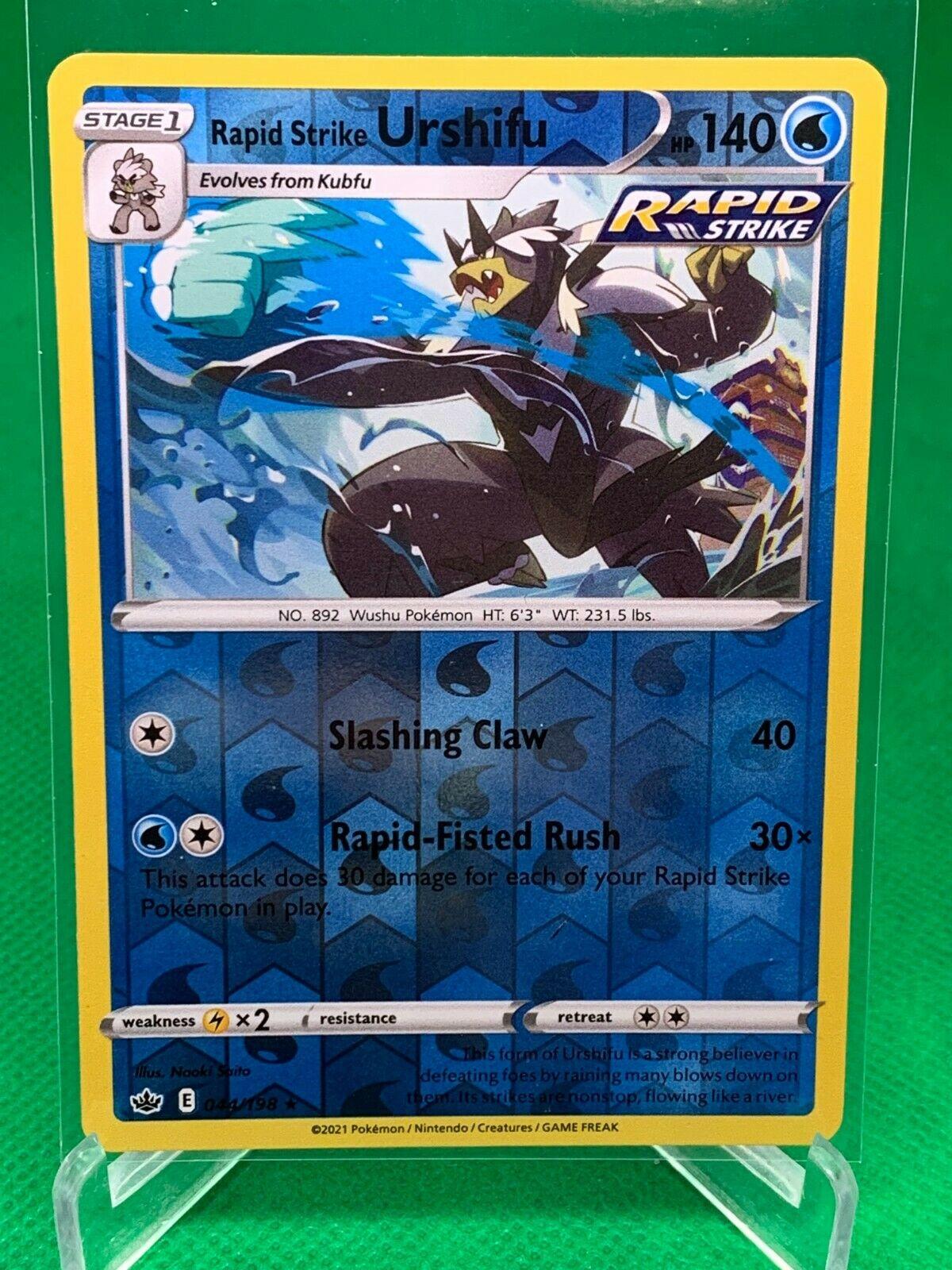 Pokemon - Rapid Strike Urshifu - Chilling Reign - 044/198 - Reverse Holo Rare