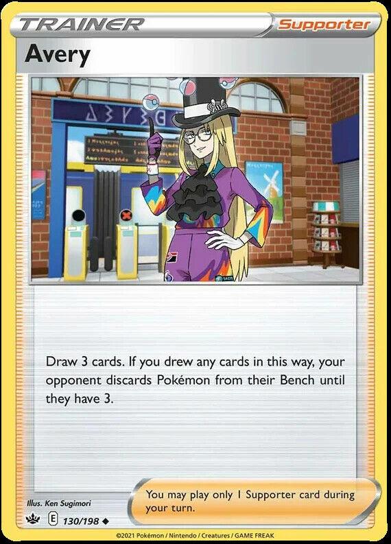 4x Avery 130/198 NM|M- Chilling Reign Pokemon