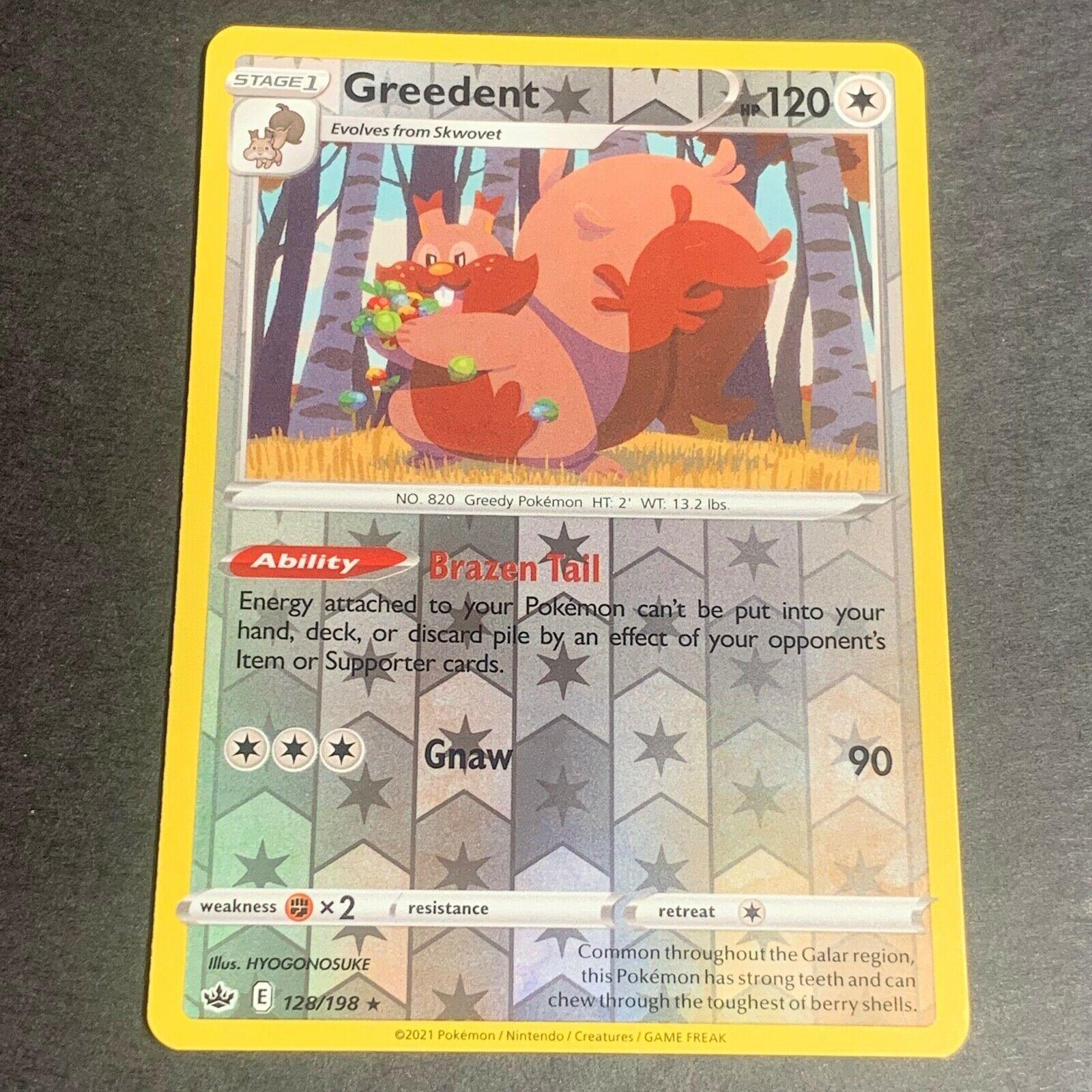 Pokemon S&S Chilling Reign REVERSE HOLO (R.) Greedent 128/198 - Near Mint (NM)