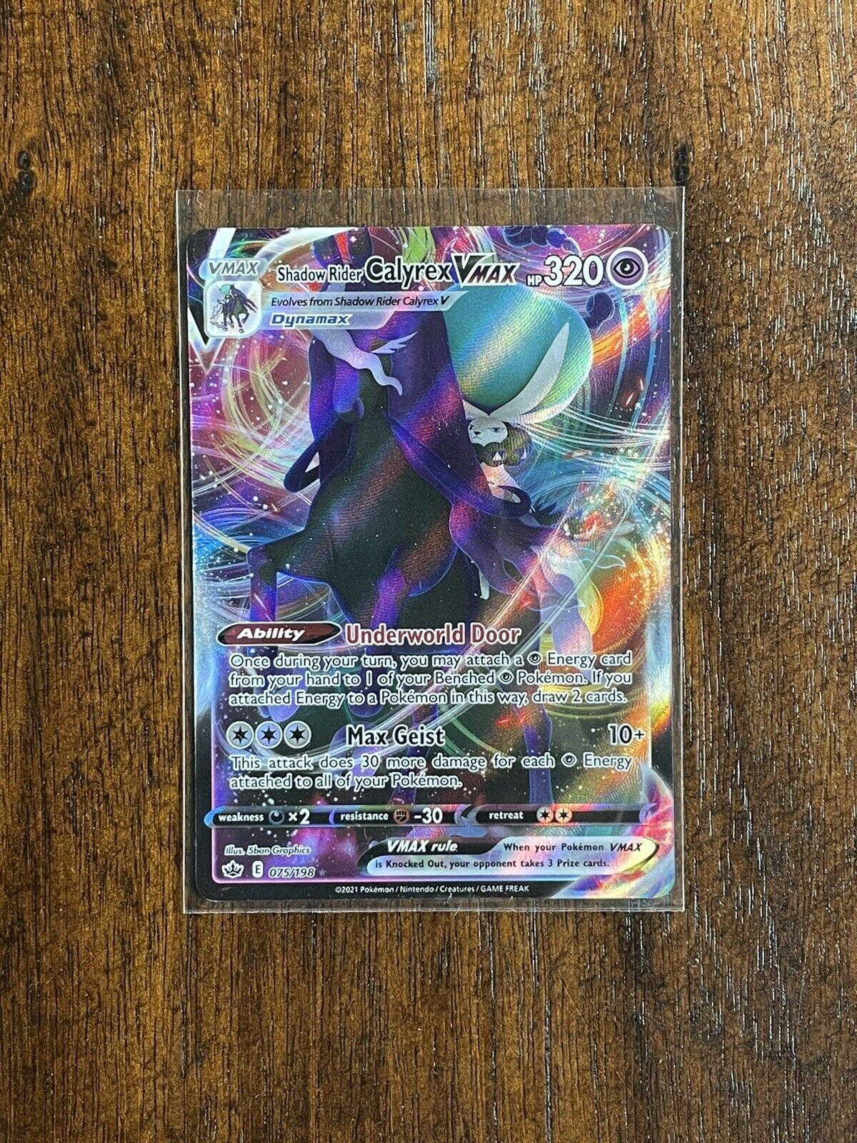 Shadow Rider Calyrex VMAX 075/198 Chilling Reign Ultra Rare Pokémon TCG