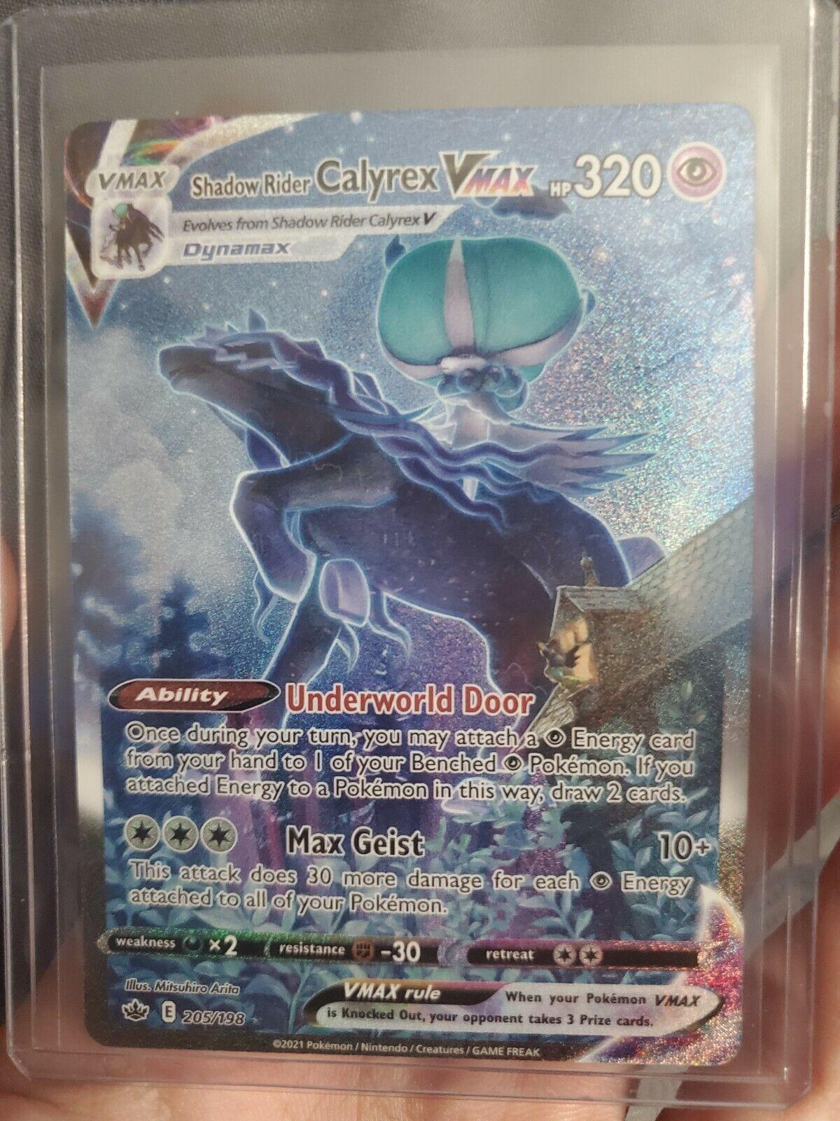 Shadow Rider Calyrex VMAX (Secret Rare): Chilling Reign 205/198 - Mint Condition