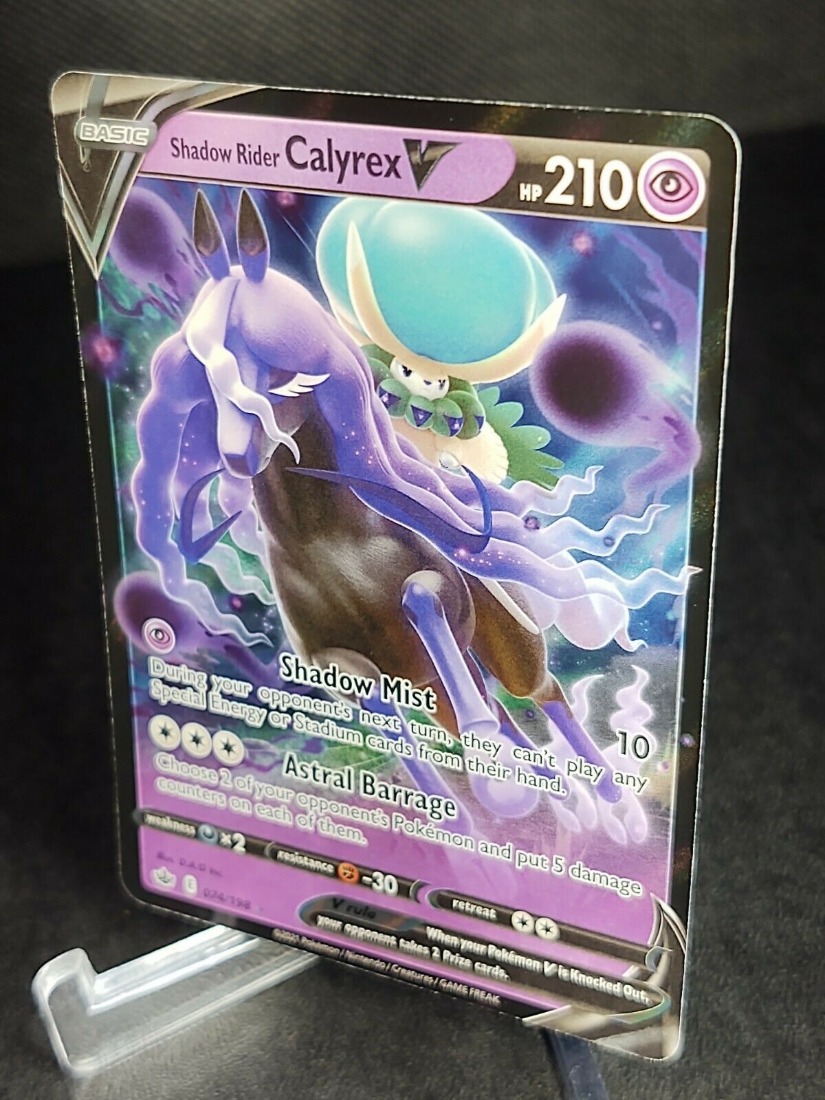 🌌 Shadow Rider Calyrex V 🌌 Ultra Rare Chilling Reign 074/198 LP SEE/READ!