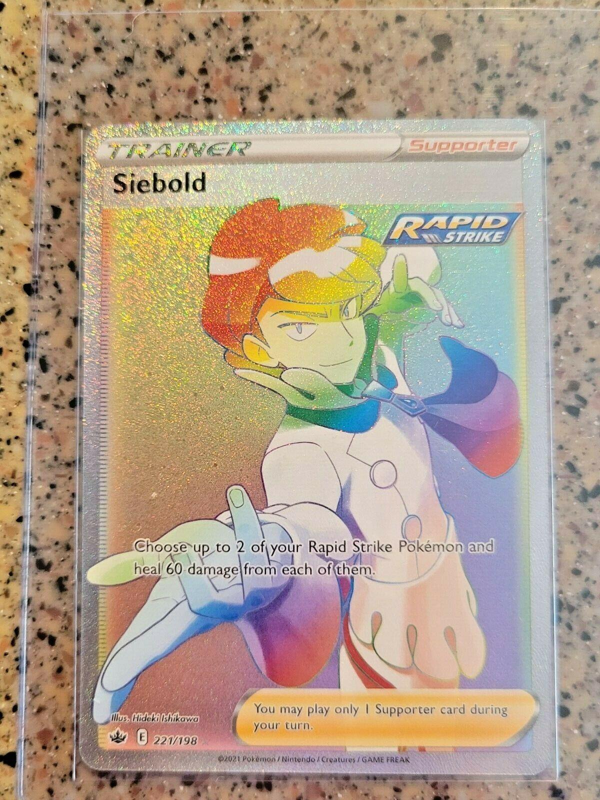 Pokemon Chilling Reign Siebold 221/198 🌈Full Art Rainbow Secret Rare🌈