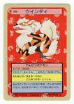 1995 Pokemon Japanese Topsun 059 Arcanine Blue Back NM