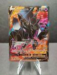 Pokemon Battle Styles Necrozma V Full Art 149/163 - Near Mint - Free Shipping