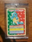 1995 Topsun Pokemon - Squirtle Blue Back #7