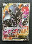 Necrozma V 149/163 Pokemon TCG Battle Styles - Full Art Ultra Rare - MINT