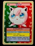 Jigglypuff Pokemon Beautiful Topsun Vintage Card 1995 No 39 Nintendo Blue (4285)