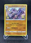 Galarian Runerigus SV066/SV122 Shiny - Pokemon Shining Fates