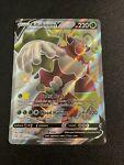 Rillaboom V SV105/SV122 Pokemon Card Shining Fates Shiny Vault Mint