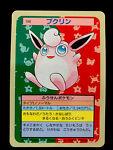 Wigglytuff #040 Topsun Blue Back 1995 Japanese Pokemon Card (4285)