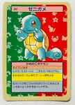 Japanese Pokemon Card TOPSUN 1995 Blue back 1st edition SQUIRTLE nm / mint