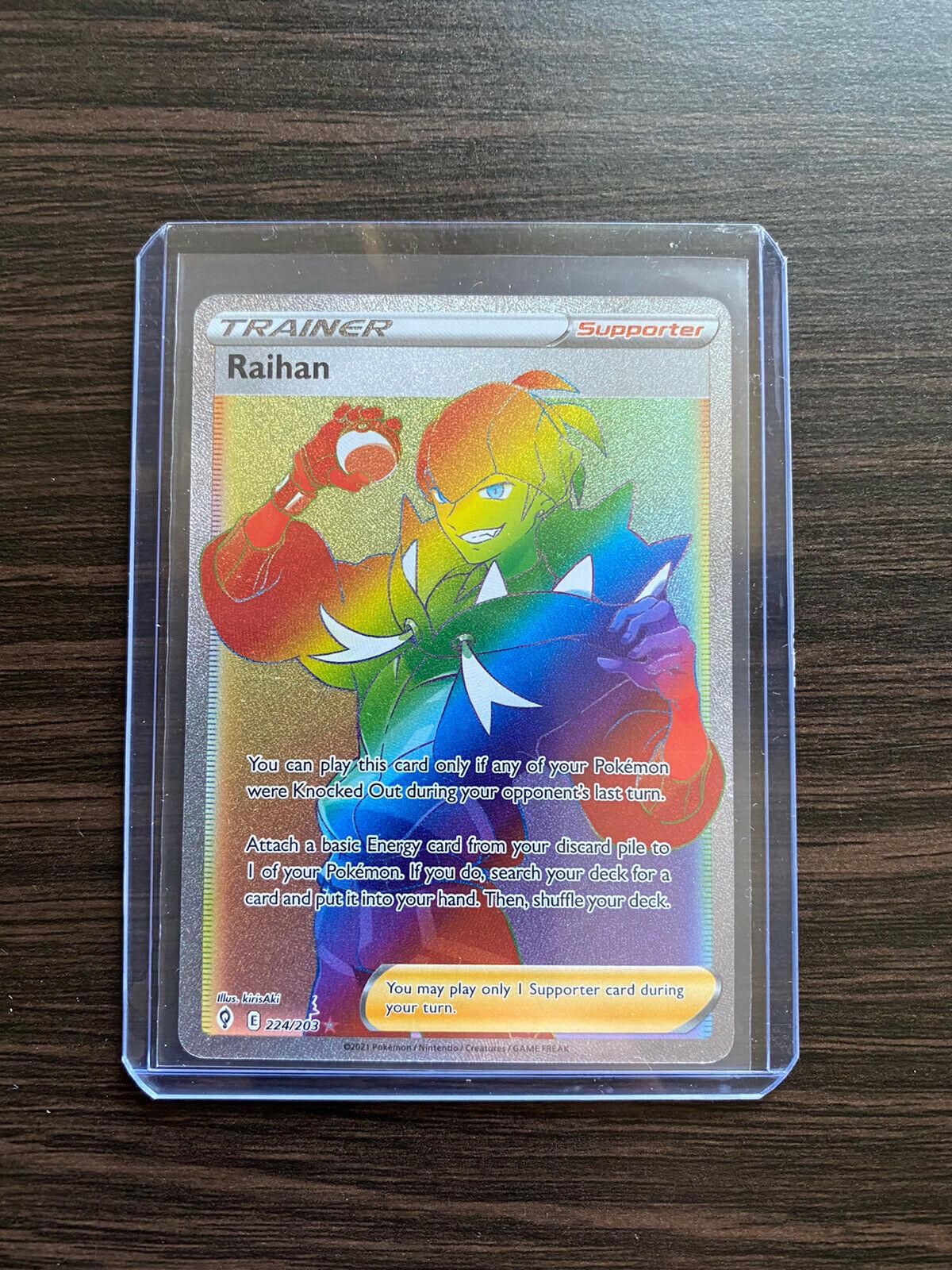Pokemon - Raihan Secret Rare Rainbow Full Art Holo - Evolving Skies 224/203 NM/M