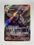 Rapid Strike Urshifu VMAX 088/163 Pokémon TCG Battle Styles Near Mint/Mint NM/M