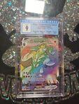 Single Strike Urshifu Vmax 167/163 Battle Styles CGC 9.0 Pokemon Card
