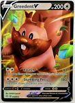 Pokemon Greedent V 053/072 Holo Ultra Rare Shining Fates