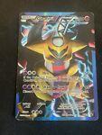 Giratina BW74 Promo Full Art Holo Rare Pokemon