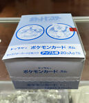 Vintage 1995 Topsun Japanese Pokemon A Boostser Box Charizard & Venusaur Artwork