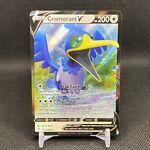 SHINING FATES 'CRAMORANT V' RARE HOLO POKEMON CARD! 054/072 POKEMON