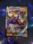 Rapid Strike Urshifu VMAX 088/163 - Battle Styles Pokemon Card - NM/ Mint