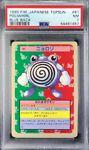 Pokemon Japanese Poliwhirl 61 1st Blue Back 1995 Topsun Card PSA 7 54491457