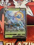 Pokemon Card Dhelmise V Ultra Rare (009/072) - Shining Fates NM