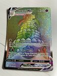 Alcremie Vmax 073/072 Shining Fates Set - NM Full Art Rainbow Rare Pokemon Card