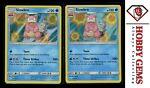 2x Slowbro | Holo Rare | Sun & Moon Unbroken Bonds 43/214 Pokemon