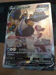 Empoleon V 146/163 ALTERNATE FULL ART Ultra Rare Holo - Pokemon Battle Styles
