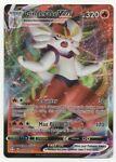 Cinderace VMAX 019/072 ULTRA RARE Holo - Pokemon Shining Fates - Mint/NM