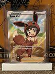 Poke Kid Full Art Trainer Rare - 070/072 Shining Fates - Pokemon TCG Mint/NM