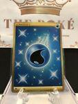 Water Energy Gold Secret Rare - 231/198 Chilling Reign - Pokemon TCG - Mint/NM