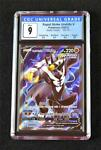 Pokemon Card Battle Styles 2021 Rapid Strike Urshifu V 152/163 CGC 9