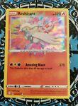 Reshiram Amazing Rare 017/072 Pokemon TCG Shining Fates