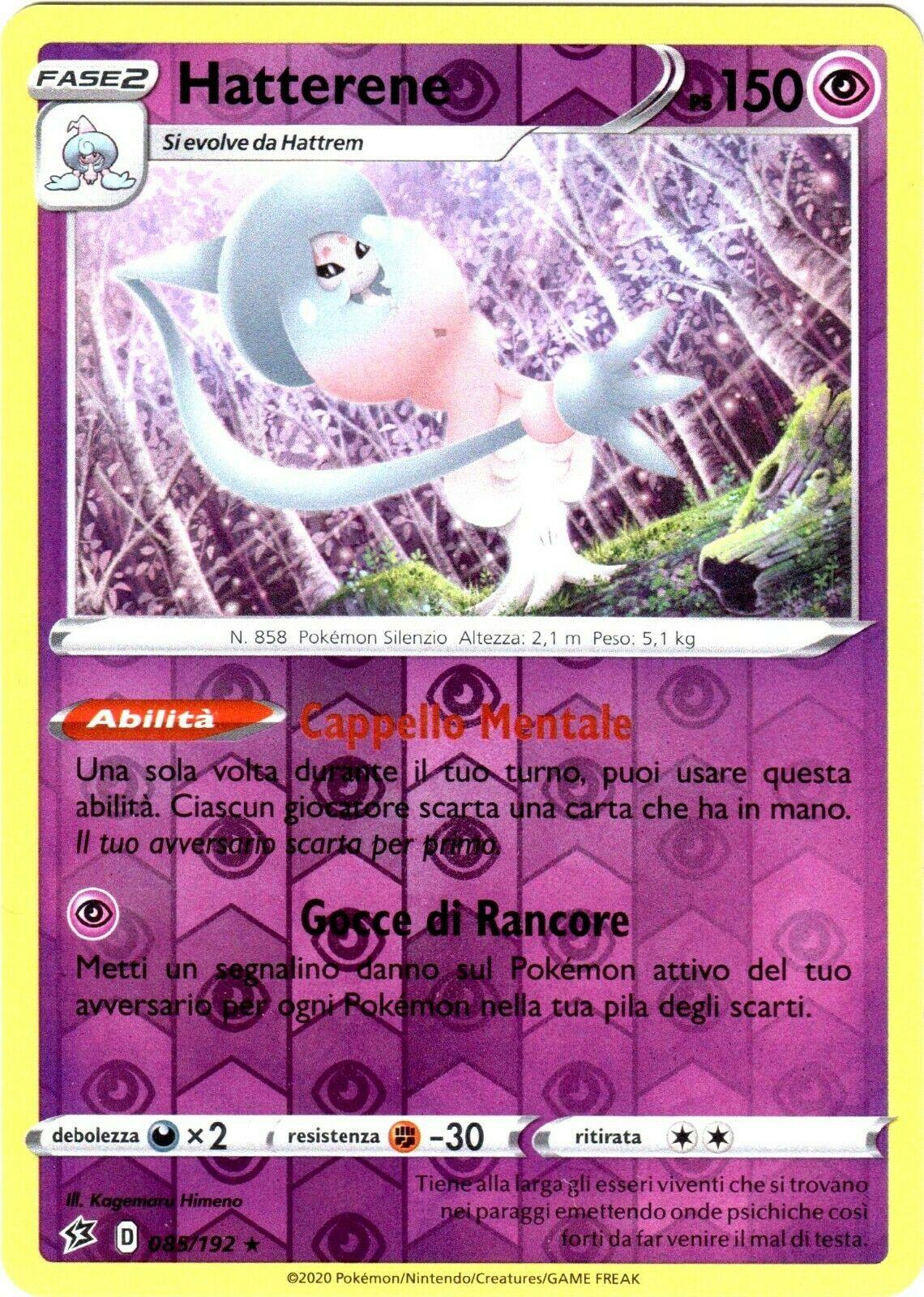 Hatterene Pokemon Rebel Clash Card # 85 SWSH02-085 Rare Holo 4x